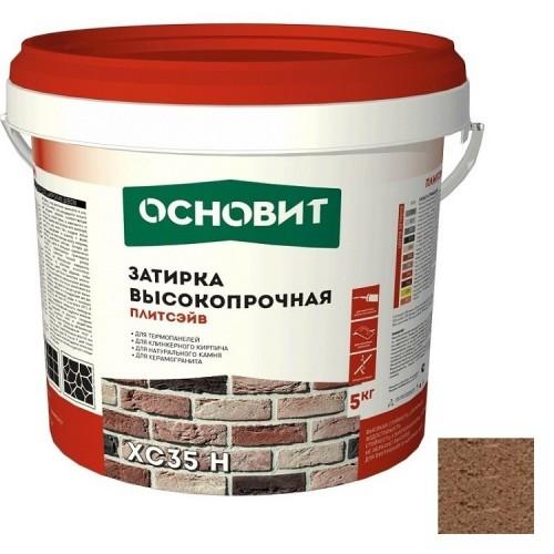 Затирка цементная для широких швов Основит Плитсэйв XC35 H светло-коричневая 5 кг