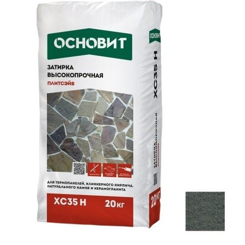 Затирка цементная для широких швов Основит Плитсэйв XC35 H темно-серая 20 кг
