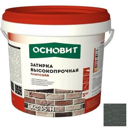 Затирка цементная для широких швов Основит Плитсэйв XC35 H темно-серая 5 кг
