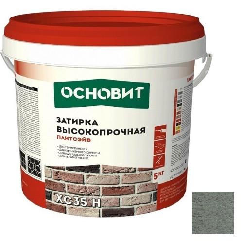 Затирка цементная для широких швов Основит Плитсэйв XC35 H серая 5 кг