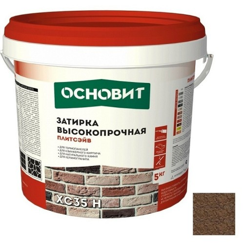 Затирка цементная для широких швов Основит Плитсэйв XC35 H коричневая 5 кг