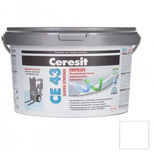 Затирка цементная для широких швов Ceresit CE 43 Super Strong дымчато-белая 2 кг