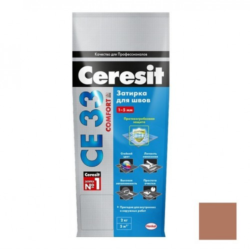Затирка цементная для узких швов Ceresit СЕ33 Comfort Какао 2 кг