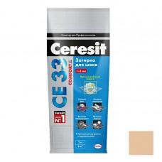 Затирка цементная для узких швов Ceresit СЕ33 Comfort Карамель 2 кг