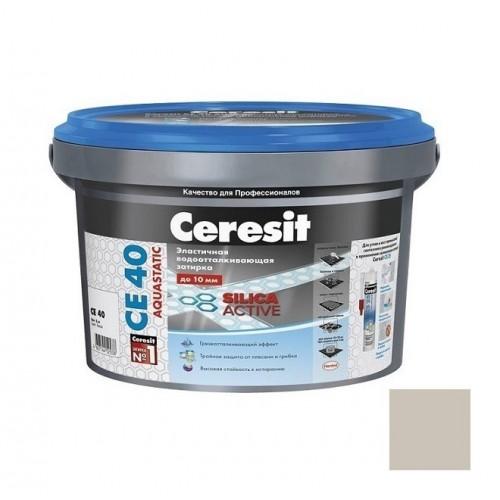 Затирка цементная для швов Ceresit CE 40 Aquastatic серая 2 кг