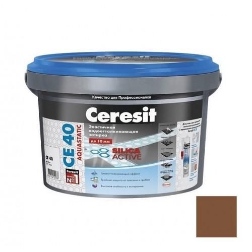 Затирка цементная для швов Ceresit CE 40 Aquastatic темно-коричневая 2 кг