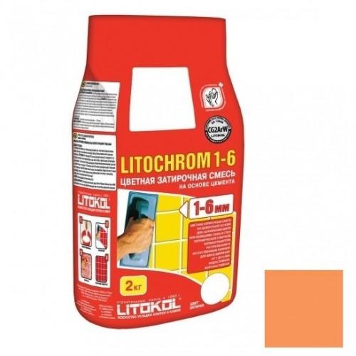 Затирка цементная для швов Litokol Litochrom 1-6 C.700 оранжевая 2 кг