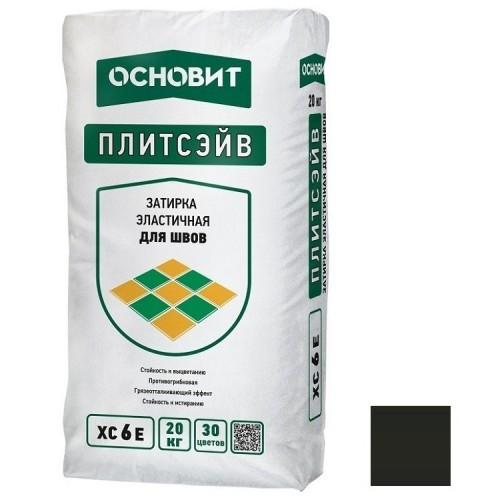 Затирка эластичная для швов Основит Плитсэйв XC6 Е Графит 023 20 кг