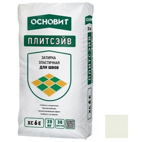 Затирка эластичная для швов Основит Плитсэйв XC6 Е Жасмин 013 20 кг