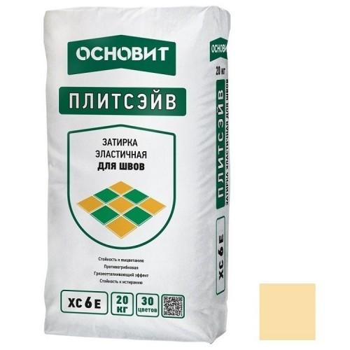 Затирка эластичная для швов Основит Плитсэйв XC6 Е жёлтая 070 20 кг