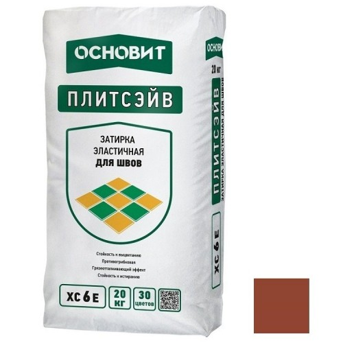 Затирка эластичная для швов Основит Плитсэйв XC6 Е Какао 043 20 кг