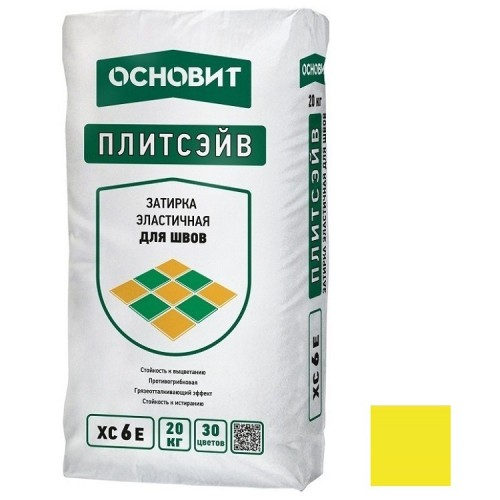 Затирка эластичная для швов Основит Плитсэйв XC6 Е Лимонная 072 20 кг