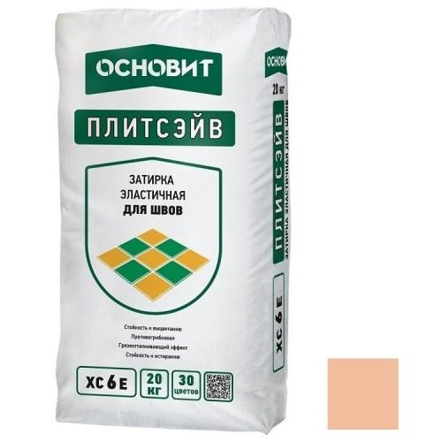 Затирка эластичная для швов Основит Плитсэйв XC6 Е персиковая 047 20 кг
