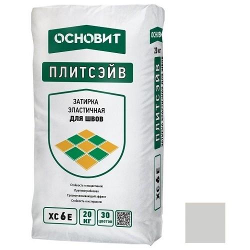 Затирка эластичная для швов Основит Плитсэйв XC6 Е светло-серая 021 20 кг
