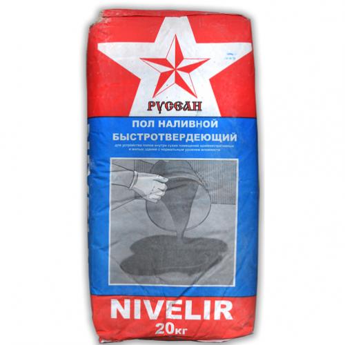 Пол наливной Русеан Нивелир быстротвердеющий 20 кг