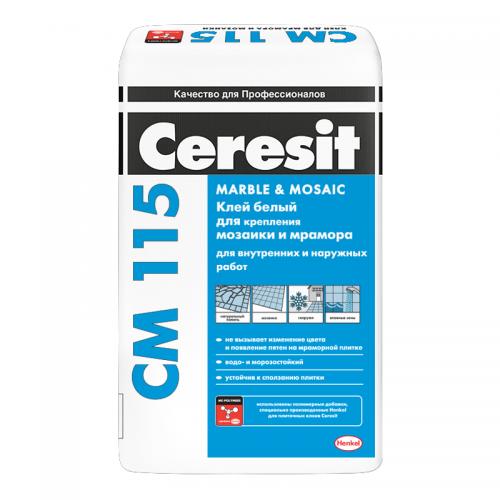Клей для мозаики и мрамора Ceresit CM 115 белый 25 кг