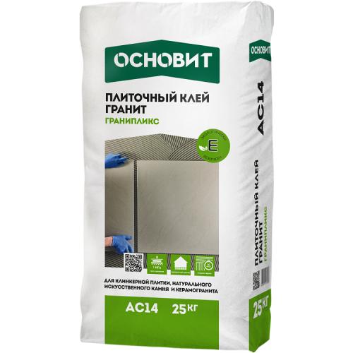 Клей для плитки Основит Гранипликс AC14 беспылевой 25 кг