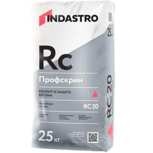 Ремонтный состав Индастро Профскрин RC20 25 кг