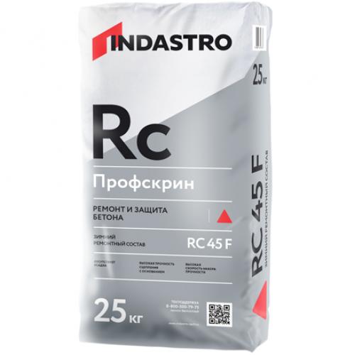 Ремонтный состав Индастро Профскрин RC45 F зимний 25 кг