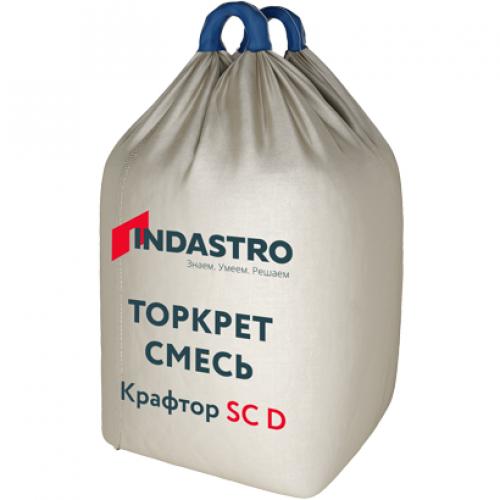 Торкрет смесь Индастро Крафтор SC60 D полимерная фибра 1000 кг