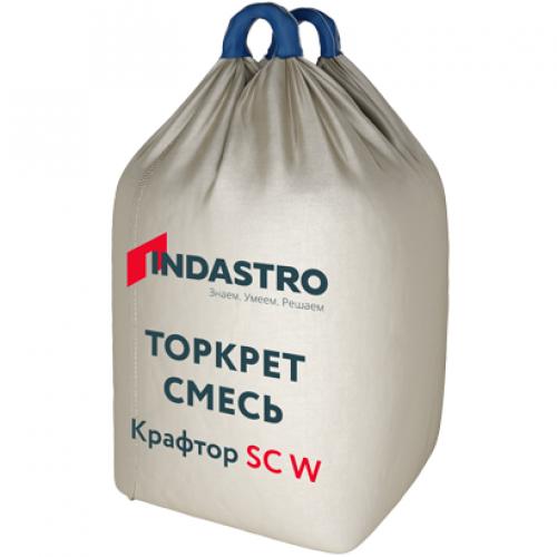 Торкрет смесь Индастро Крафтор SС20 W полимерная фибра 1000 кг