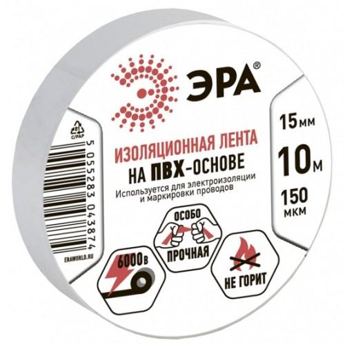 Изолента ПВХ Эра 43881/43874 15 мм белая 10 м