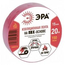 Изолента ПВХ Эра 43720/43713 15 мм красная 20 м