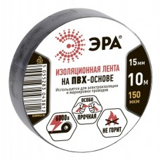 Изолента ПВХ Эра 43829/43812 15 мм черная 10 м