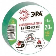 Изолента ПВХ Эра 43782/43775 15 мм зеленая 20 м