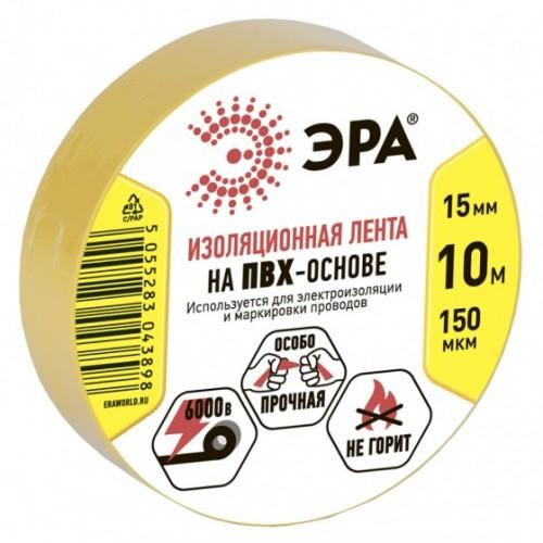 Изолента ПВХ Эра 43904/43898 15 мм желтая 10 м