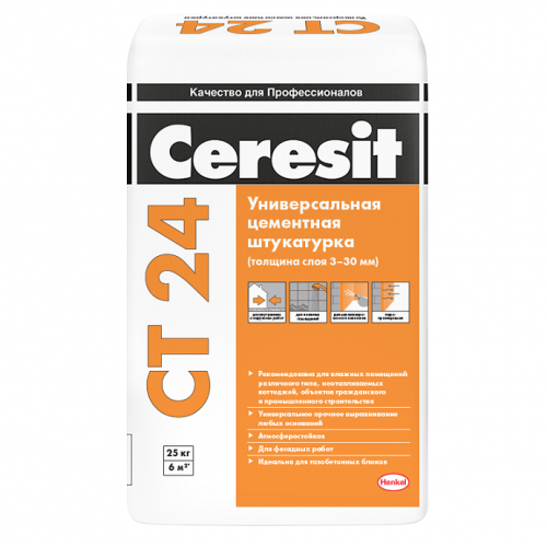 Штукатурка цементная для ячеистого бетона Ceresit CT 24 25 кг