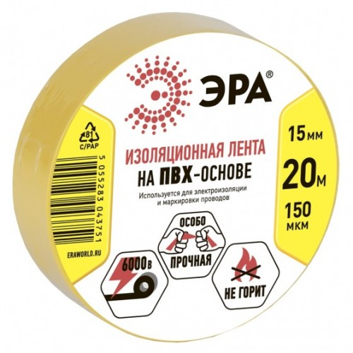 Изолента ПВХ Эра 43768/43751 15 мм желтая 20 м