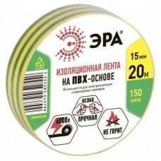 Изолента ПВХ Эра 43805/43799 15 мм желто-зеленая 20 м
