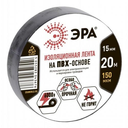 Изолента ПВХ Эра 43683/43676 15 мм черная 20 м