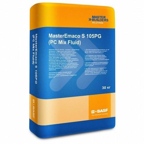 Смесь бетонная BASF MasterEmaco S 105 PG наливного типа 30 кг