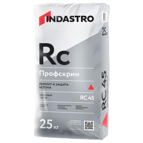 Ремонтный состав Индастро Профскрин RC45 25 кг