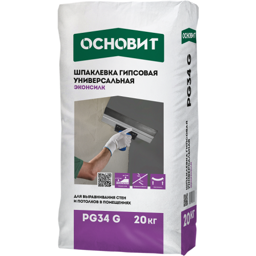 Шпатлевка универсальная гипсовая Основит Эконсилк PG34 G 20 кг